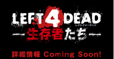 Left 4 Dead: Survivors Arcade